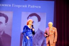 Авджиев Георгий Райчев