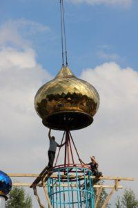 Копия купол