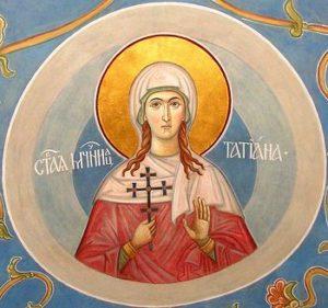 св. татиана