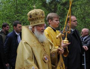 патриарх на великой1