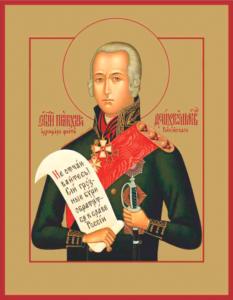 Церковь празднует память праведного воина Феодора Ушакова