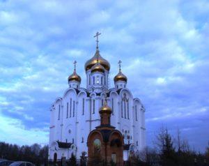 Копия собор