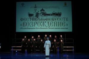 В Ярославле прошли торжества, посвященные 30-летию возрождения Свято-Введенского Толгского монастыря