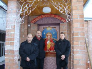 слева-направо Резников Василий, Свинцов валерий, Лесив Владимир