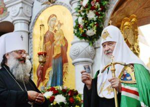 В Екатеринбурге начались Царские дни