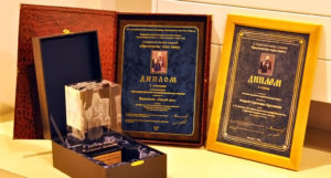 Издательский Совет начинает прием заявок на участие в XIV открытом конкурсе изданий «Просвещение через книгу»