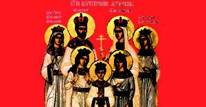Опубликована программа Царских дней, начавшихся в Екатеринбурге