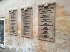 На фасаде Татьянинского храма при МГУ установили памятные доски с именами университетских святых