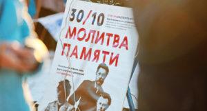 30 октября в России пройдет акция «Молитва памяти» с чтением имен жертв репрессий