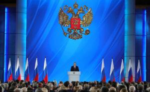 В.Р. Легойда: В послании Президента подчеркивается важность традиционных ценностей для россиян