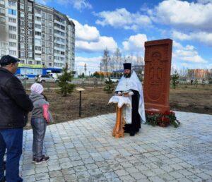 В Ухте почтили память жертв геноцида армян