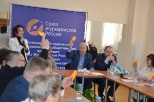 Обновленное правление Союза журналистов Коми приступило к работе